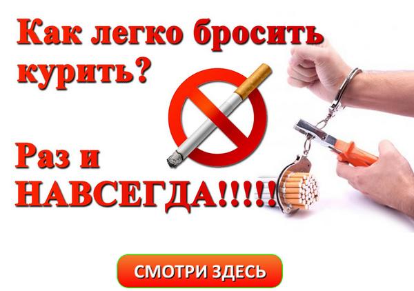 Когда пройдет кашель если бросить курить