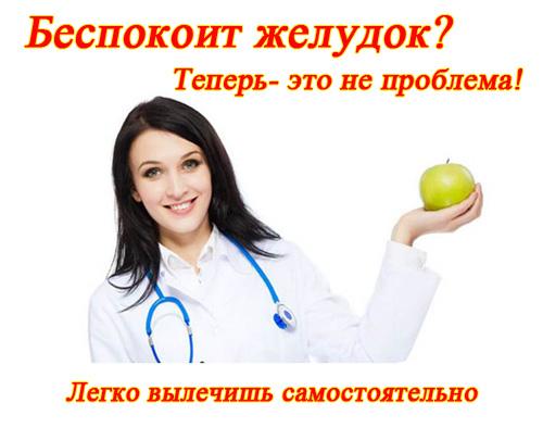 Гастродуоденит форум врачей