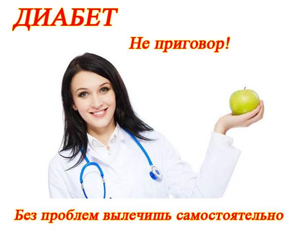 [Obrazek: diabet.jpg]