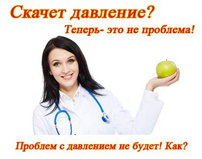 Эфирные масла для снижения артериального давления