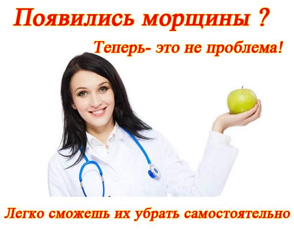 [Image: morshchiny.jpg]