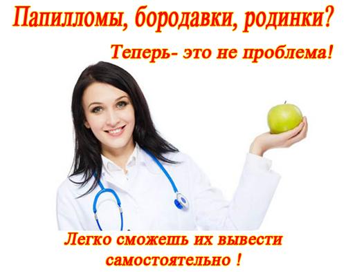 [Image: papillomi500.jpg]