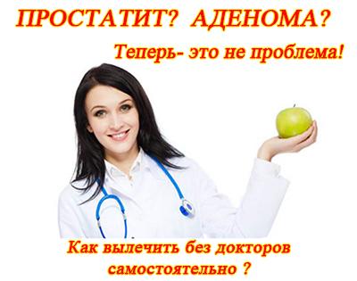 Простаплант в белгороде