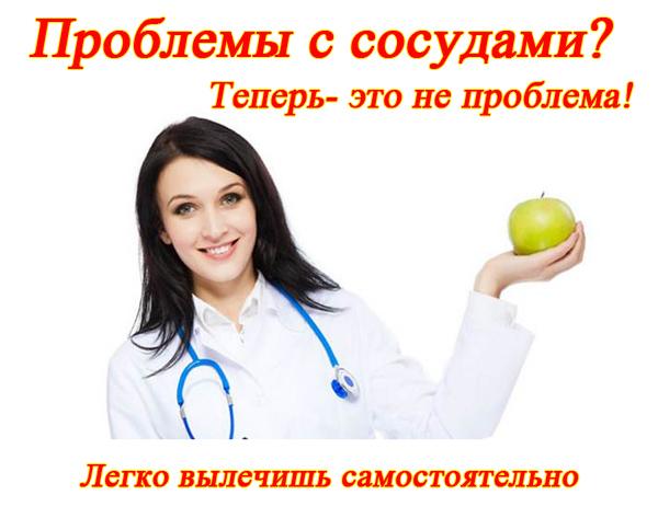 Адреса клиник сосудистой хирургии