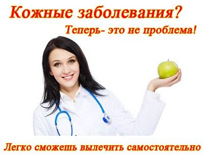 Нодулярный дерматит лечение препараты