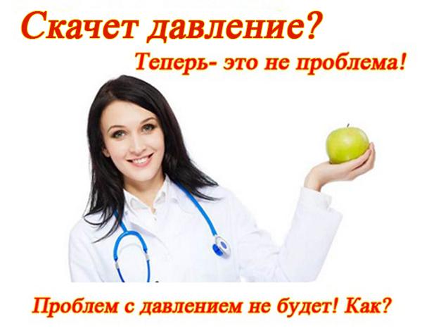 Изображение - Не прослушивается пульс при измерении давления причины gipertoniya