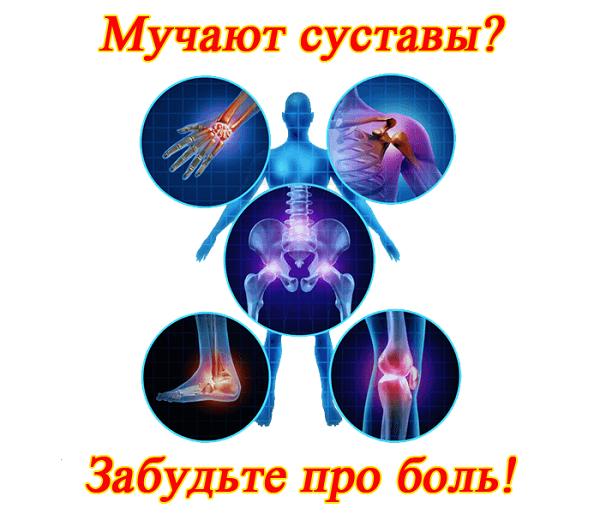 Изображение - Бурсит скакательного сустава sustav